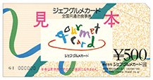 C賞 オリーブスパトリートメント100min.COURSE