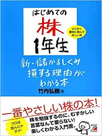 著書の情報