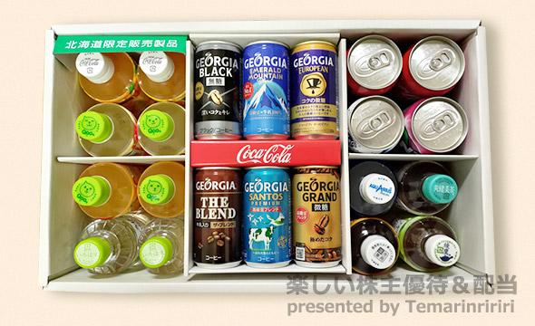 北海道コカ・コーラボトリング