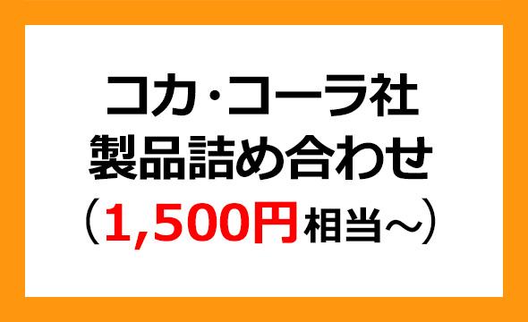 コカ・コーラ ボトラーズジャパンホールディングス