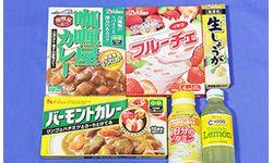 ハウス食品グループ本社