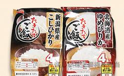 日本たばこ産業の株主優待