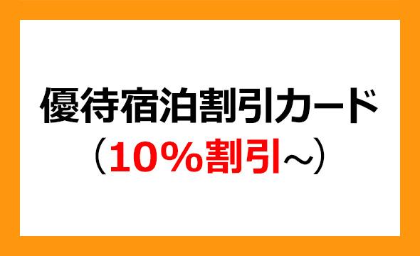 レッド・プラネット・ジャパン