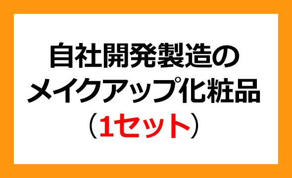日本色材工業研究所