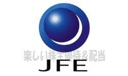 JFEホールディングス