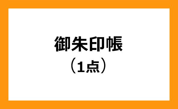野崎印刷紙業
