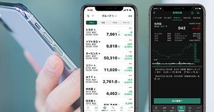 松井証券のスマートフォン用株アプリ 株touchの紹介