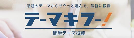 S株 Now